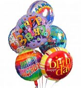 Birthday Balloons - Small Balloon Bouquet in Catonsville, MD | BLUE IRIS FLOWERS