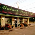 MABANK FLORAL & GIFTS